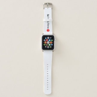 Big Trip To Japan Watch Band, Apple, 42mm Apple Watch Band