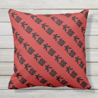 big wave kanji throw pillow