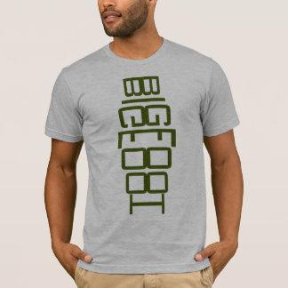 Bigfoot Green Totem T-Shirt