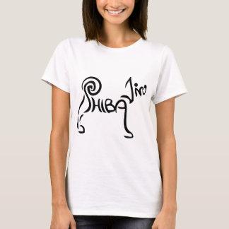bigshibaword T-Shirt