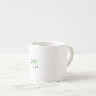 Bilingual mug