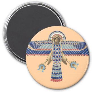 Bird Egyptian Symbol Horus Omega Blue Gold Ancient 7.5 Cm Round Magnet