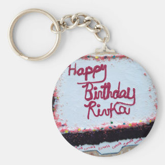 birthday cake original art painting ice cream basic round button key ring