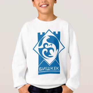 Bishkek_coa_1994 Sweatshirt