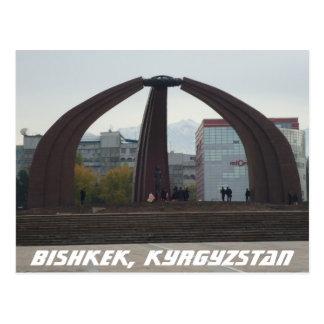 Bishkek Soviet Victory Square - Kyrgyzstan Postcard