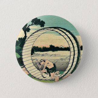 Bishu fujimigahara by Katsushika, Hokusai Ukiyoe 6 Cm Round Badge