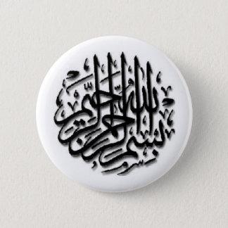 Bismillah 6 Cm Round Badge