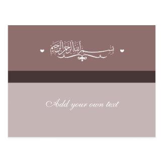 Bismillah Allah Islam Islamic purple muslim Postcard