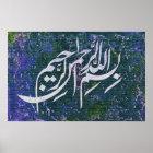Bismillah Arabic Calligraphy بسم اللہ-الرحمان Poster