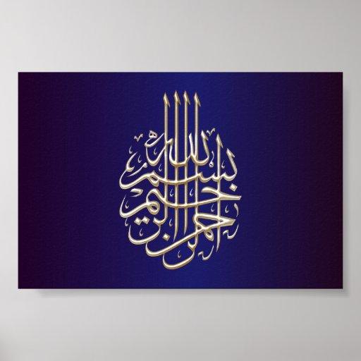 Bismillah arabic calligraphy islamic poster zazzle