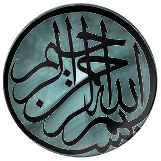 Bismillah Calligraphy Islamic Muslim Quran Plate
