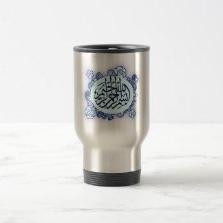 Bismillah flower roses Islam calligraphy Arabic Travel Mug
