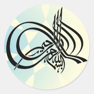 Bismillah In the name of Allah Arabic pattern Round Sticker
