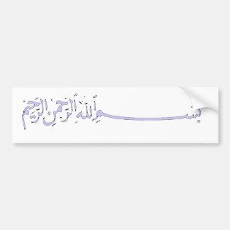 Bismillah - In the name of Allah Arabic writing Bumper Sticker