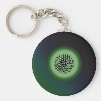 Bismillah - In the name of Allah green calligraphy Key Ring