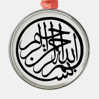 Bismillah in the name of God Arabic Calligraphy Silver-Colored Round Decoration
