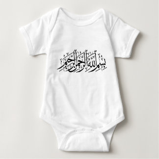 Bismillah Infant Creeper, White Baby Bodysuit
