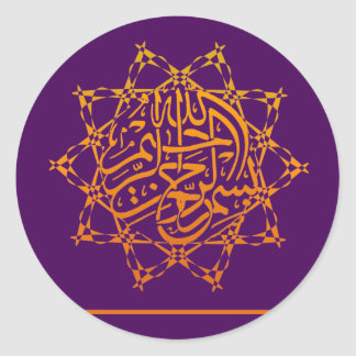 Bismillah Islam Islamic basmallah star ornate Classic Round Sticker