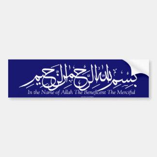 Bismillah Islamic Bumper Sticker