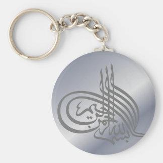 Bismillah Islamic Calligraphy Keychain