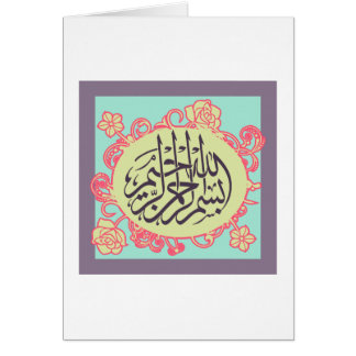 Bismillah Islamic calligraphy pink flower Card