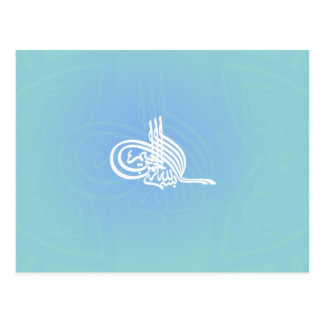 Bismillah - Islamic greeting card