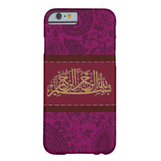 Bismillah Islamic magenta and gold Barely There iPhone 6 Case