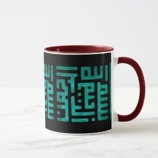 bismillah mug