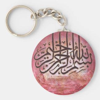 Bismillah - ORIGINAL Art Basic Round Button Key Ring