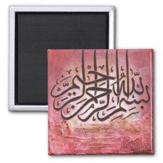 Bismillah - ORIGINAL Art on Magnet