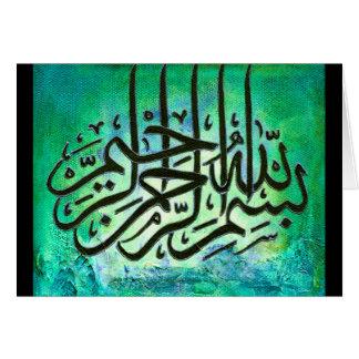 Bismillah ORIGINAL Islamic Art Greeting Card