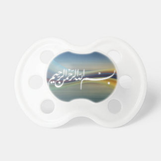 Bismillah pacifier for the baby boy.