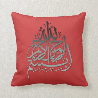 Bismillah Pilla Cushion