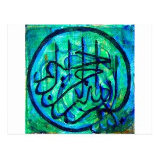 Bismillah Postcard