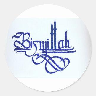 Bismillah Round Sticker