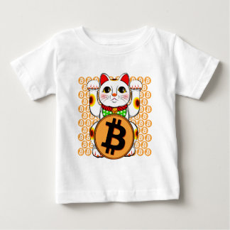 Bitcoin Maneki Neko Lucky Cat 06 Baby T-Shirt