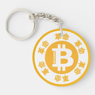 Bitcoin Revolution (Chinese Version) Key Ring