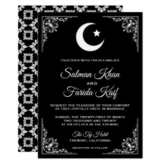 Black and White Crescent Muslim Wedding Invitation