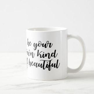 Black and White Quote Inspiration Mug