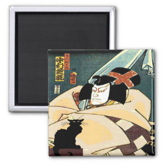 Black Cat and Japanese Man Square Magnet