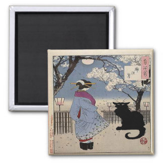 Black Cat With Japanese Lady Square Magnet