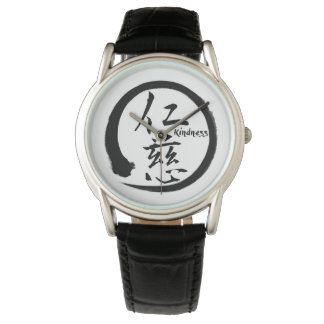 Black enso circle | Japanese kanji for kindness Watch