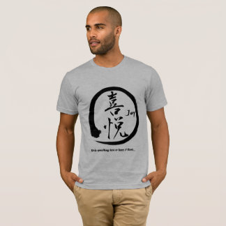 Black enso zen circle & joy kanji symbol T-Shirt