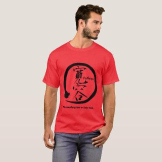 Black enso zen circle • Kanji for patience T-Shirt
