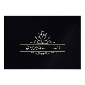 "Black floral Islamic thank you nikkah wedding 3.5"" X 5"" Invitation Card"