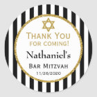 Black Gold Bar Mitzvah Thank You Coming Favour Classic Round Sticker