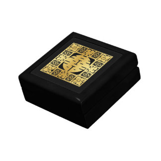 Black & Gold Chinese Double Happiness Symbol Small Square Gift Box