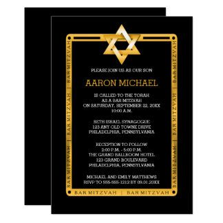 Black | Gold Tone Star of David Bar Mitzvah Card