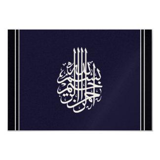Black golden Islamic thank you nikkah wedding 9 Cm X 13 Cm Invitation Card