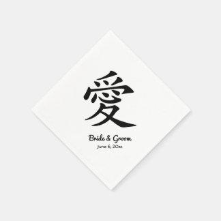 Black Kanji Love Symbol Wedding Paper Serviettes